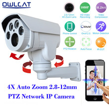 OwlCat HI3516C+SONY 322 Full HD 1080P PTZ Security IP camera Outdoor 4XAuto Zoom 2.8-12mm Varifocal Lens 2MP IR Cut CCTV Camera