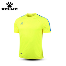 KELME 2017 Maillots Cadenza Jerseys Survetement Football 2016 Maillot de Foot Soccer Shirts Training Football Jerseys Tops Tee28