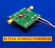 BLT53A 433M 2W power broadband RF power amplifier high gain with heat sink for HF FM VHF UHF RF ham radio