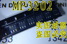 Free shipping 10pcs/lot MP3202 MP3202DJ-LF-Z 1.3A LED driver constant current regulator p SMD SOP23-5 new original