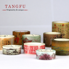 Anicent Chinese tape famous painting and calligraphy vintage office stationery tape DIY Planner Diary Scrapbook Masking tape(China)