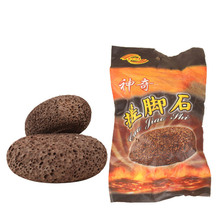 Natural Pumice Stone Foot Stone Clean Skin Grinding Callus Foot Care Massage Clean Dead Hard Skin
