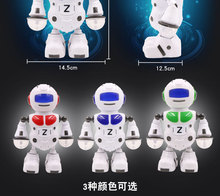 1616Lori Intelligent robot Kid electric toy drums, singing dancing cool lighting electric robot toys for children 20cm(China)