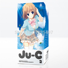 Buy Japan EXE JU-C2 silicone artificial vagina real fake pussy male masturbator cup adult sex toys men,sex products men