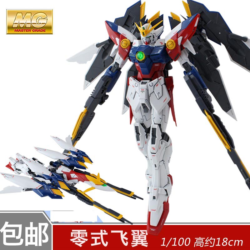 Daban Model MG 1/100 Wing Gundam Zero EW Action Figure Endless Waltz XXXG-00W0 Puzzle assembled model 18cm Robot kids Puzzle toy<br>