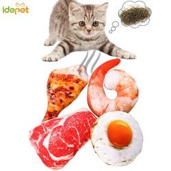 Домашнее животное кошка игрушка плюшевые холст Укус игрушка-кот кошка ссылаются на вокальный Творческое моделирование овощей для куриных ...