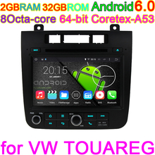 HD Capacitive Screen 2GB RAM 8 Octa Core Android 6.0 PC Computer For VW Volkswagen Touareg Car DVD Media Player GPS Navigation(China)