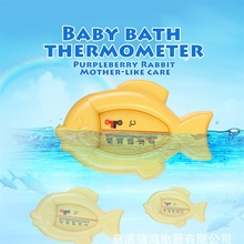 Baby Water Thermometer Cartton Lovely Fish Plastic Water Temperature Tester Thermometer Float infant Bath Tub Floating Toys