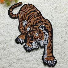 Embroidered clothing 33cm big tiger patches for clothes with it clothing bike patch patchwork cotton fabric new year gifts