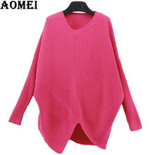 Popular Red Rose Sweater Buy Cheap Red Rose Sweater Lots From China