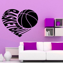 I Love Basketball Vinyl Art Wall Decals Home Decor Sports Wall Stickers For Kids Rooms Waterproof Murals(China)