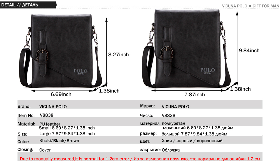 837cf72fcba5 Detail Feedback Questions about VICUNA POLO Burglarproof Buckle ...