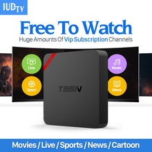 European Arabic IPTV Box Android T95N 6.0 TV Free IUDTV Subscription French Italy Sweden Netherlands - E-SUN Technology store