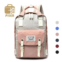 Simple Cute Japanese Stationery Canvas Backpack Women's School Backpacks Simple School Accessories Female Schoolbag Backpack