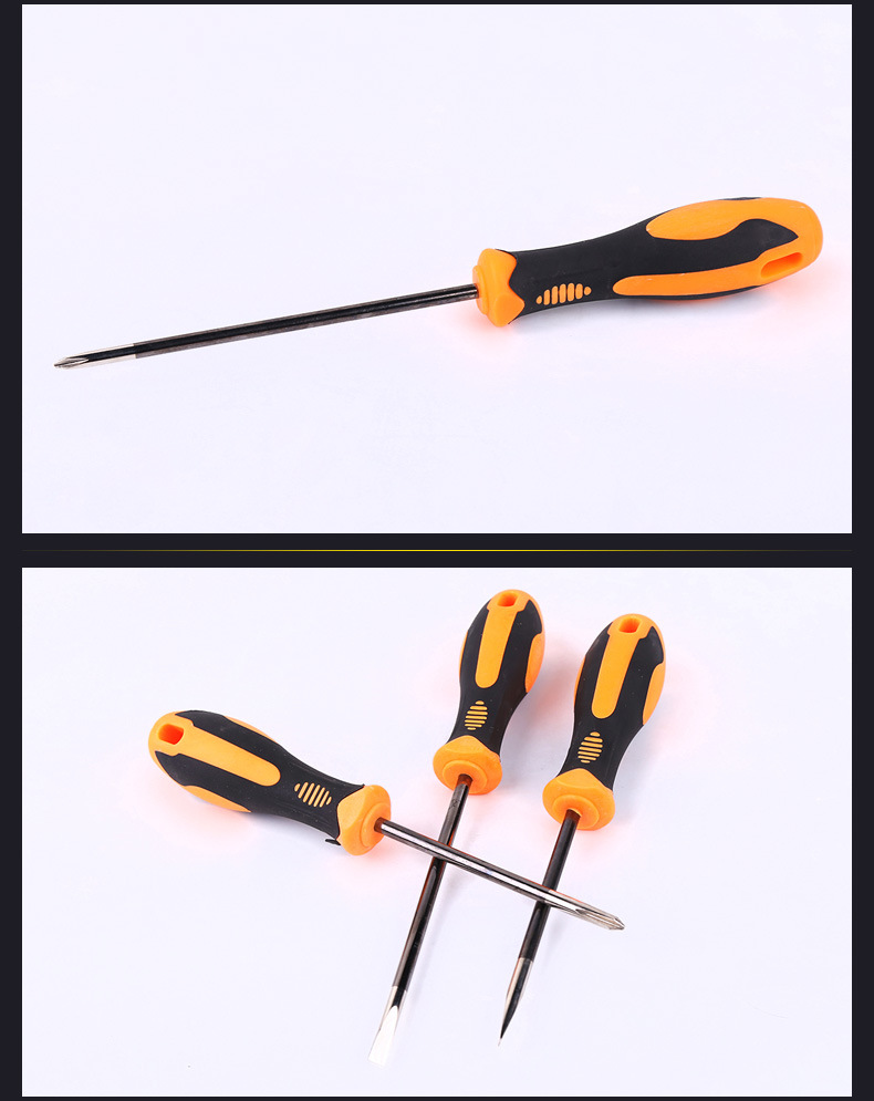 75mm 127cm 150mm Screwdriver Phillips Screwdriver High Quality Steel Hardness Practical Multi-Function Screwdriver Set