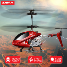 SYMA S107E 3CH 2.4GHz Indoor RC Helicopter  Alloy Strong Anti-shock Power System Vertiplane Novice Gift for kids