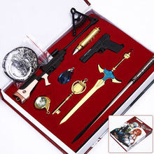 Anime Cartoon c 2 Swords Weapons Metal Keychain Pendants Toys Box Packaged Free Shipping