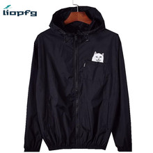 2017 New Summer Jacket Hoodie Men's Single Layer Hooded Sun Protection Jacket Leisure Casual Coat Printed Black Outerwear MK514