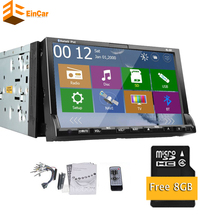 "Double din two 2 Din 7"" Car Head unit In Dash Car DVD Player GPS Navigation radio with free GPS map/Bluetooth/ iPod/FM/AM/USB/SD"