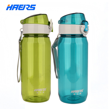 Haers Brand New 21 Ounce BPA FREE Transparent Water Bottle With Push Bottom Lid Easy To Open Drink Ware HPC-21-3