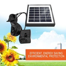 150L/H Brushless Solar Panel Kit Submersible Water Pump Garden Fountain Pool Garden Sprinklers Pond Outdoor Decoration(China)