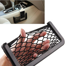 Universal Truck Car Seat Side Back Storage Elastic Mesh Net Bag Luggage Holder Pocket Sticker Cigarette Key Toy Phone Organizer