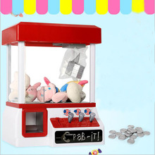 2017 Coin Operated Game Machine Electric Crane Toy Children Doll Grabber Game Claw Machine Candy Machine Vending Machine Candy
