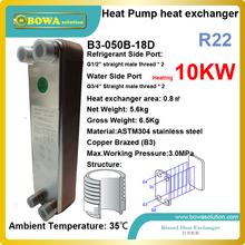 10KW (R22) stainless steel plate heat exchanger as condenser of heat pump(China)