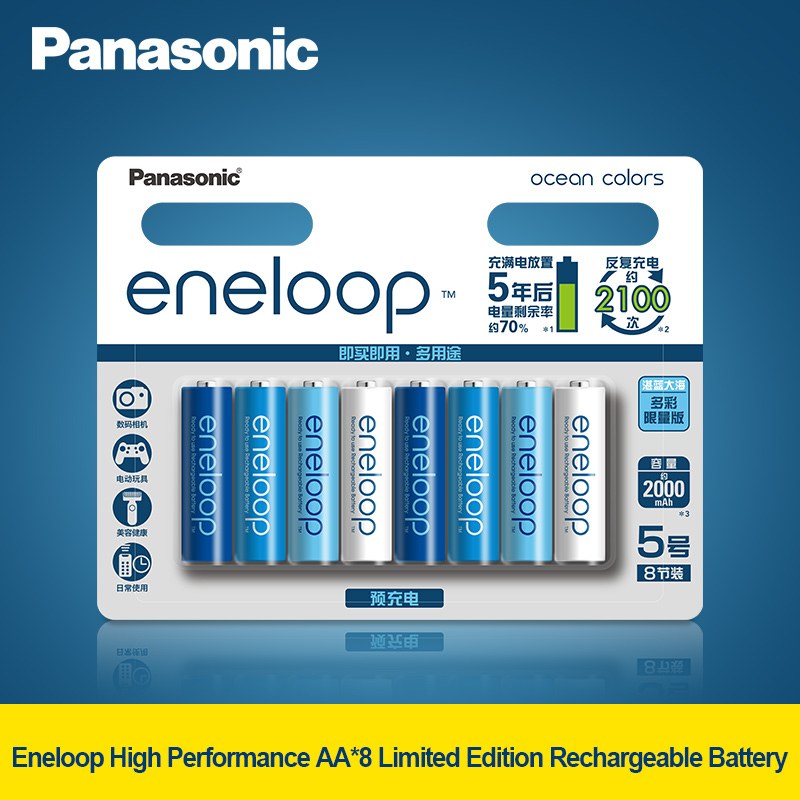 Original Panasonic 8PCS/LOT AA Rechargeable Batteries Gradient Blue 1.2V Ni-MH 2000mAh Eneloop Pre-charged Rechargeable Battery <br>