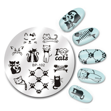 BORN PRETTY 5.5cm Round Nail Art Stamp Template Cute Cats Design Stamping Image Plate BP-102