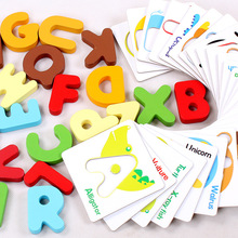 2017 new product recognition letter card children's pre-school teaching aids wooden toys early learning toys in English MG14(China)