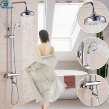 Buy POIQIHY 8'' Chrome Solid Brass1 Set Shower Head Bathroom Faucet Mixer Thermostatic Tap Shower Faucet for $164.25 in AliExpress store