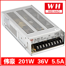 201W Switching Power Supply DC36V DC power supply 36V/5.5A Power Model S-201-36