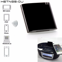 HETNGSYOU Hot Sale Portable Wireless Bluetooth Music Receiver Dock Adapter Stereo a2dp 30 pin for Bose Sounddock Speaker Boombox(China)