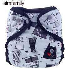 [simfamily]1PC Reusable Cloth Diaper Cover Washable Waterproof Baby Nappy PUL Suit 3-15kgs Wholesale Adjustable Diaper(China)