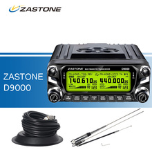 ZASTONE D9000 Car Walkie Talkie 50W VHF UHF Dual Band Two Way Radio Transceiver for Car Mobile Radio+HH9000 Antenna+Antenna Base