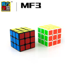 Moyu MOFANGJIAOSHI 3x3x3 Three Layers Magic Cube Profissional Competition Speed Cubo Non Stickers Puzzle Magic Cube Cool Toy Boy(China)