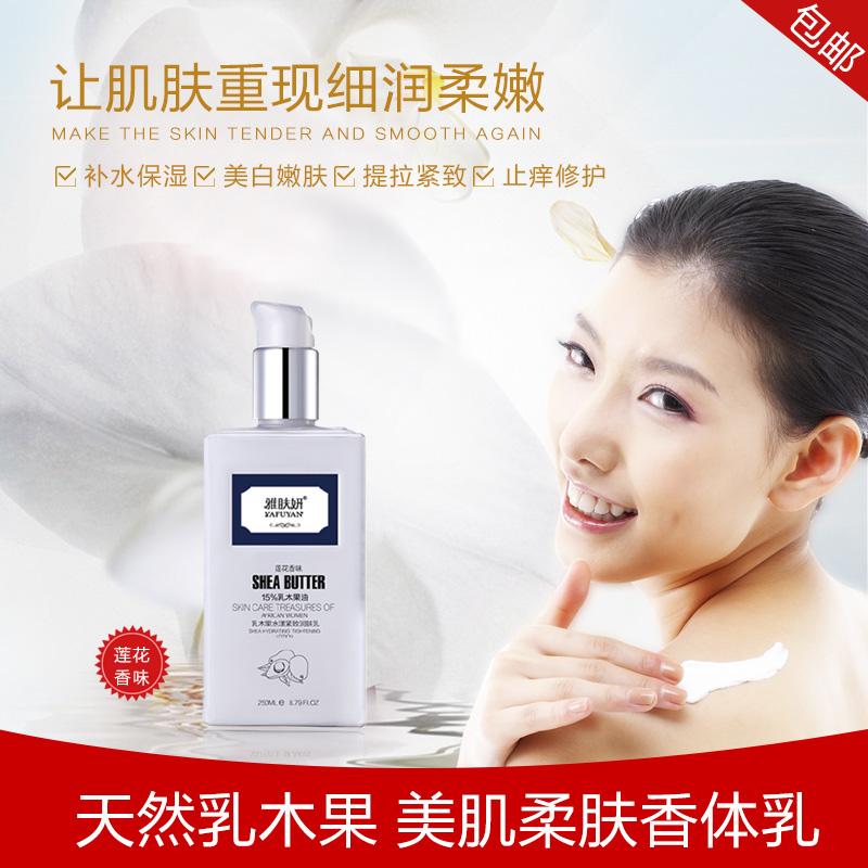 YaFuYan Shea Butter Moisturizing & nourishing Body Lotion Replenishment Body odor Lotus Whitening milk Exfoliating skin 23
