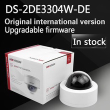 In stock DHL free shipping english version 3MP Network Mini PTZ Camera DS-2DE3304W-DE Support plug & play