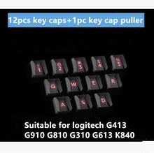 12pcs/set original new key caps for Logitech G413 also suitable for logitech G910 G810 G310 G613 K840 gaming bump keycaps(China)