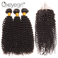 Oxeye girl Afro Kinky Curly Weave Human Hair Bundles With Closure Malaysian Hair 3 Bundles With Closure Nonremy 4x4 Lace Closure(China)