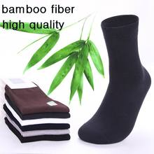 Free Shipping 10 pairs/lot Cotton Bamboo Fiber Classic Business casual men's Socks man sox gentlemen high quality male sock(China)