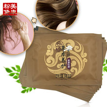 MEIKING Hair Care Conditioner Hair Oil Mask Essential Oil 10 Pieces Treatment For Dry Hair Types Scalp Treatment Mask Sets(China)