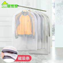 Magnetic coat dust cover clothes hang the bag storage washable clothes dust bag cover clothing dust cover
