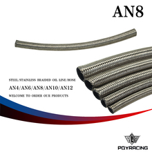 "PQY RACING- AN8 8AN AN-8 (11.2MM/7/16"" ID) STAINLESS STEEL BRAIDED FUEL OIL LINE WATER HOSE ONE FEET 0.3M PQY7113- 1"