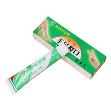 Hand Foot Crack Cream Scrub Peeling Repair Anti Dry Skin Care Medicinal Ointment for External Use