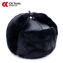 Black Winter Cold-proof Safety Helmet Construction Outdoor Work Hard Hat Miner Work Climbing Anti-Collision Capacete Cap M021