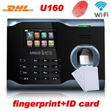 ZK U160 Linux system WIFI TCP/IP biometric fingerprint time attendance with fingerprint +password +rfid