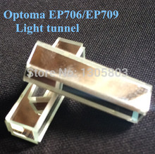 Projector Light Tunnel / Light pipe for Optoma EP706/EP709 projector ,projector parts