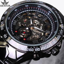 2017 New SEWOR Luxury Brand Men Watches Automatic mechanical Watch Fashion Casual Male Sports Clock Full Steel Wrist watch